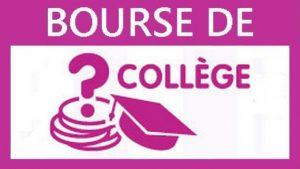 bourse-college